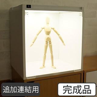 CUBE BOX α LED(追加連結用)タイプ【完成品】