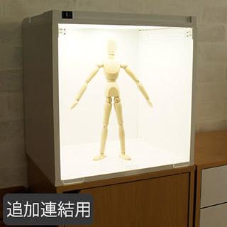 CUBE BOX α LED(追加連結用)タイプ